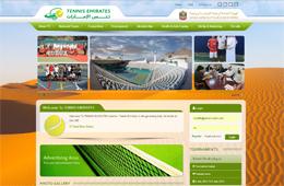 Tennis Emiraties