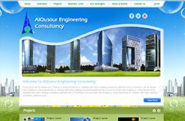 AlQusour Engineering Consultancy