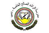 Al Rashed Al Saleh School