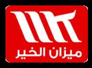 Mizan Al- Khair