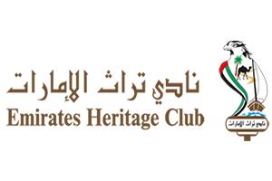 Emirates Heritage Club