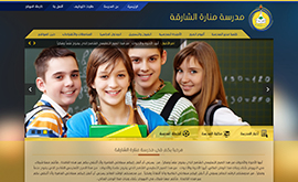 Manaret el sharqa School